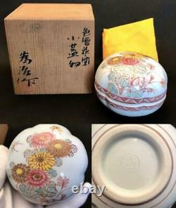 Ancient art hermitage Kyo-yaki color picture flower drawing small lid by Oka